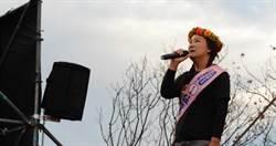 首位民進黨山地原民立委 伍麗華遭抹黑擬提告
