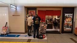 日本拉麵店為何座位特少?網一針見血突破盲腸