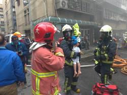 土城老公寓火警 共生面罩救媽媽及2童