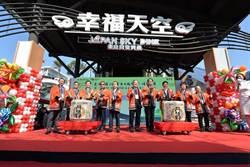 像到日本!清水服務區國道首座日本美食天堂開幕