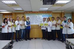 年終大掃除 台南藥師公會提供舊藥品體檢諮詢服務
