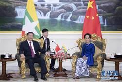 習會翁山蘇姬 中緬聯合聲明:台灣是中國不可分割一部分