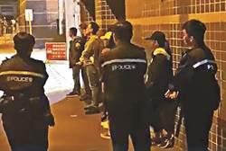 港警逮捕港人張貼連儂牆 竟抓到同僚