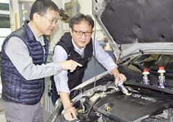 宏誠奈米潤滑劑 節能、環保、效能一次滿足