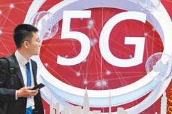 5G標天價 徐旭東酸政府聰明過頭