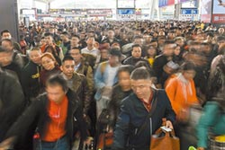 陸逾14億人 男比女多3千萬