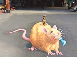 雲林普天宮黃金鼠 招財吉祥物