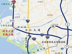 新建計畫通過 台南3橫3縱圓夢