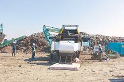 6萬噸垃圾山 雲縣開始打包
