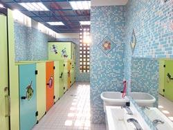 大改造 逾千間校園廁所獲新生