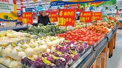 研究DM挑特價品 北京人的日常