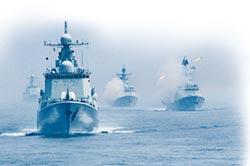 美推印太合作法 避陸掌控海洋