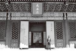 藏書累積思想智慧文明