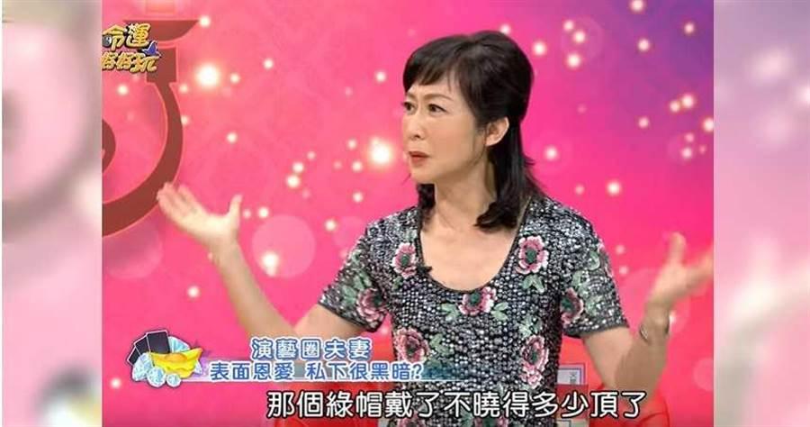 (圖/翻攝自YouTube/命運好好玩)