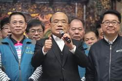 緬甸指台灣是大陸的不可分割 蘇:台灣人民用選票證明不接受一國兩制