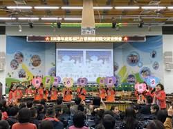 在音樂中 約定燈會台中見 !大元國小打擊樂團校際交流活動