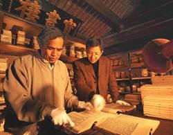 近代圖書文化推手──基督教圖書館超越窠臼(三)