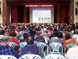 台灣燈會后里主燈區 召開第二次地方說明會