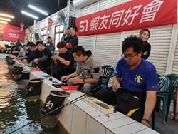 釣蝦競技高手雲集 物流員奪冠抱走6萬6千元