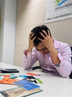 中市府籲:勿被債務整合代辦業者誆騙