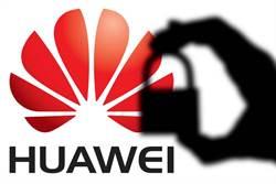 美媒:若華為5G遭拒 中方可能報復德國汽車業