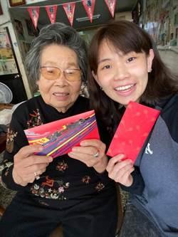 戴資穎印度過年 先包紅包給奶奶