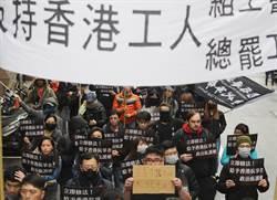 民團民進黨前集結 籲給反送中政治庇護