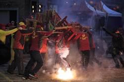 「國家重要民俗」 2020馬祖擺暝文化祭