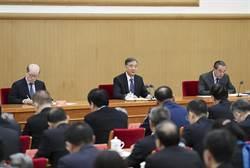北京召開2020年對台工作會議 汪洋出席講話