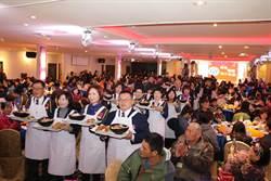 長海國際同濟會連續7年 為弱勢兒少家庭辦圍爐
