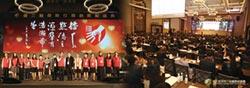 IMCC 保險行銷創世紀盛典