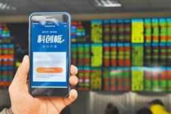 陸開放資本市場 釋改革紅利