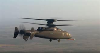 未來直升機SB> 1 「挑戰王」 新影片