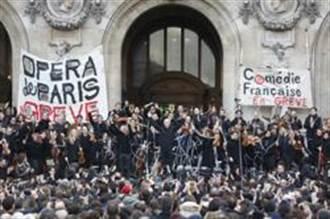 巴黎歌劇院戶外演奏比才名曲,抗議年金改革