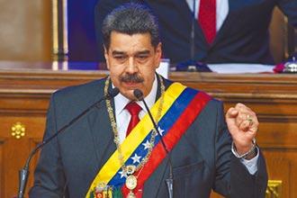 馬杜羅重新控制國會