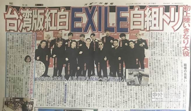 「国民姊夫」AKIRA来台录制过年特别节目,恩爱聊林志玲贴心举动竟红回日本。(图/读者提供)