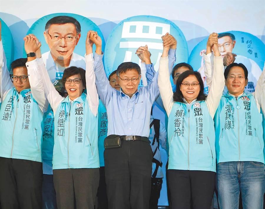 新國會第三大黨民眾黨拋出「在野大聯盟」訴求。(本報資料照片)