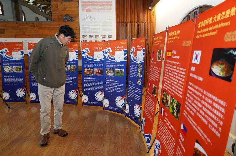 台博館展出由青年創作的永續年菜微型展。(圖取自台博館官網)