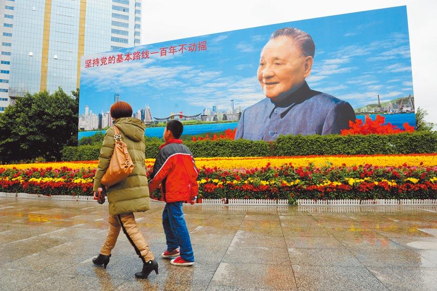 大陸目前的外交路線距離鄧小平當年所確立的「韜光養晦」越來越遠。(中新社資料照片)