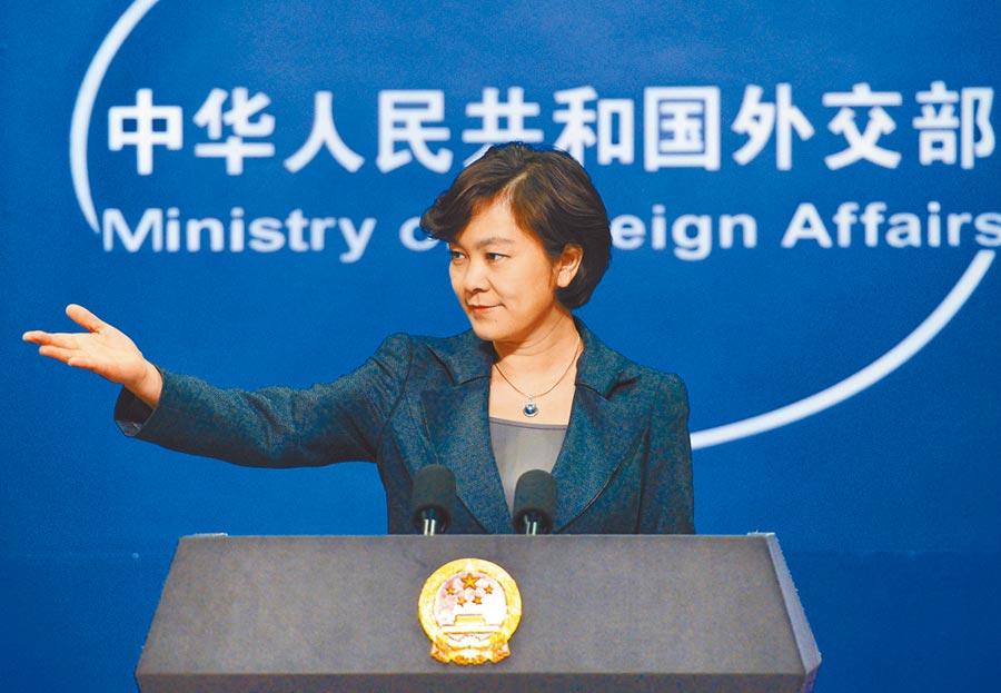 大陸外交部新聞發言人華春瑩。(中新社資料照片)