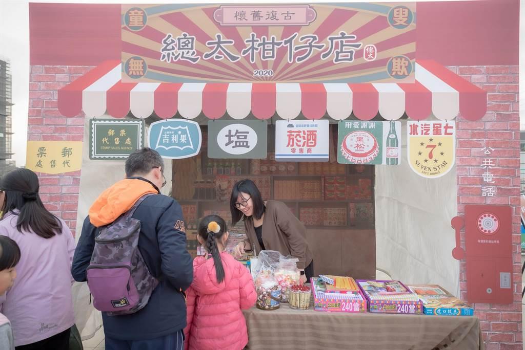 大人重溫懷舊年代,小朋友體驗古早味童玩遊戲,台灣50、60年代的特有人情味,尾牙人氣爆棚。(總太集團提供/盧金足台中傳真)