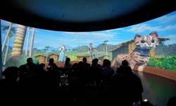 環形劇場看「康熙台灣輿圖」玩3D!重返18世紀品歷史