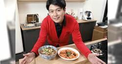 【娛樂TeaTime】下廚憶童年 李易好手藝串起三代情