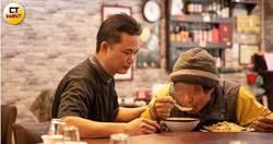 【浪子菜刀手3】寒流遇老翁電池換食 他從此開辦待用餐