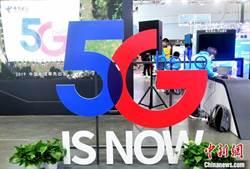 陸已建成5G基站超13萬個 5G手機出貨1377萬部