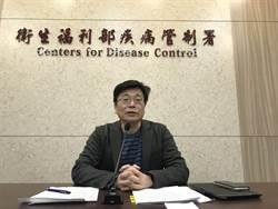 陸北京、深圳 出現數例 武漢新型肺炎病患