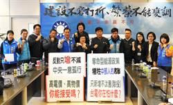 爭呼吸權 台中市議會國民黨團堅持燃煤機組除役