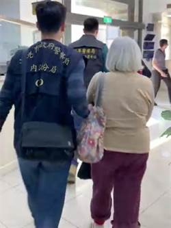警破獲白髮大媽詐騙車手集團 10人超過50歲