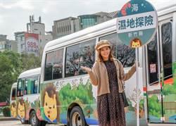 春節連假 新竹縣推5條免費公車路線