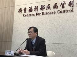 武漢肺炎2日內全球爆增140例 疾管署防疫將全面升級
